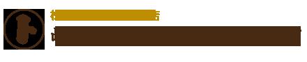 岐阜住宅リフォーム相談室|岐阜県恵那市(東濃地区)の住宅リフォーム