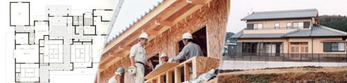 株式会社加藤材木店は、設計から施工まで行っております